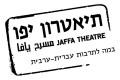 לוגו תיאטרון ערבי עברי